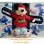 zDisney's Fisher-Price Master Moves Mickey (M3) มิกกี้เม้าส์ M3สุดเจ๋ง (พร้อมส่ง) thumbnail 1