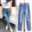 กางเกงแฟชั่น กางเกงยีนส์ทรงบอยเฟรน รุ่นใหม่ล่าสุด ทรงเอวสูง ฟอกสีสวย thumbnail 5