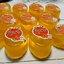 Chanalai Orange Soap สบู่กลีเซอรีน ส้มสดผสมน้ำผึ้ง ชนาลัยbyแม่สิน (สินค้าโอท็อปตำบลแม่สิน) thumbnail 1