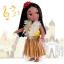 Z Disney ''it's a small world'' Hawaii Singing Doll - 16'' (พร้อมส่ง) thumbnail 1