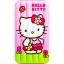 Kitty AirBed , Age 3-10 ที่นอนเป่าลม ลายคิตตี้ สีชมพู 48775 คิตตี้แท้ ลิขสิทธิ์แท้ thumbnail 2
