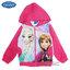 """"""" ( Size S-M-L-XL-F ) Disney Frozen for Girl เสื้อแจ็คเก็ต เสื้อกันหนาว เด็กผู้หญิง สกรีนลาย เจ้าหญิงเอลซ่า สีชมพู รูดซิป มีหมวก(ฮู้ด) ใส่คลุมกันหนาว กันแดด ใส่สบาย ดิสนีย์แท้ ลิขสิทธิ์แท้ thumbnail 8"""