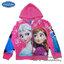 """"""" ( Size เด็ก 4-6-8-10 ปี ) Jacket Disney Frozen for Girl เสื้อแจ็คเก็ต เสื้อกันหนาว เด็กผู้หญิง สีชมพู รูดซิป มีหมวก(ฮู้ด)ใส่คลุมกันหนาว กันแดด ใส่สบาย ดิสนีย์แท้ ลิขสิทธิ์แท้ thumbnail 1"""