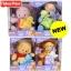 Z Fisher Price ทิกเกอร์ (Tigger) ตุ๊กตา กล่อมนอน Disney มีเสียงเพลง มีไฟ ช่วยกล่อมลูกน้อยให้นอนง่าย thumbnail 3