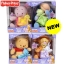 Z Fisher Price พิกเล็ท (Piglet) ตุ๊กตา กล่อมนอน Disney มีเสียงเพลง มีไฟ ช่วยกล่อมลูกน้อยให้นอนง่าย thumbnail 3
