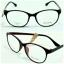 กรอบแว่นตา LENMiXX MK BAVa thumbnail 1