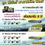 โปรโมชั่น ชุดกล้องวงจรปิด E-Series จาก พานาโซนิค thumbnail 1