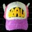 หมวก ARALE อาราเล่ รุ่นขนปุย สีชมพู ม่วง ขาว 3 โทน thumbnail 2