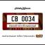 กรอบป้ายทะเบียนรถยนต์ CARBLOX ระหัส CB 0034 ลายวินเทจ VINTAGES. thumbnail 1