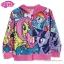 ฮ ( Size เด็ก 4-6-8-10 ปี ) Jacket My Little Pony for Girl เสื้อแจ็คเก็ต เสื้อกันหนาว เด็กผู้หญิง สกรีนลาย My Little Pony รูดซิป มีหมวก(ฮู้ด) ใส่คลุมกันหนาว กันแดด ใส่สบาย ลิขสิทธิ์ฮาสโบแท้ โพนี่แท้ thumbnail 6