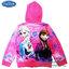 ( Size เด็ก 4-6-8-10 ปี ) Jacket Disney Frozen for Girl เสื้อแจ็คเก็ต เสื้อกันหนาว เด็กผู้หญิง สีชมพู รูดซิป มีหมวก(ฮู้ด)ใส่คลุมกันหนาว กันแดด ใส่สบาย ดิสนีย์แท้ ลิขสิทธิ์แท้ thumbnail 2
