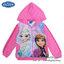 """"""" ( Size S-M-L-XL ) Disney Frozen for Girl เสื้อแจ็คเก็ต เสื้อกันหนาว เด็กผู้หญิงสีชมพูอ่อน สกรีนลาย เจ้าหญิงเอลซ่า รูดซิป มีหมวก(ฮู้ด) ใส่คลุมกันหนาว กันแดด ใส่สบาย ดิสนีย์แท้ ลิขสิทธิ์แท้ thumbnail 1"""