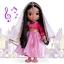 z Disney ''it's a small world'' India Singing Doll - 16'' (พร้อมส่ง) thumbnail 1