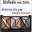 ** พร้อมส่งค่ะ+ลด 50% ** e.l.f. Studio 18-Piece Geometric Eyeshadow Palette thumbnail 1