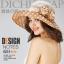 Pre-order หมวกผ้าไหมแท้ติดโบว์ดอกไม้แฟชั่นฤดูร้อน กันแดด กันแสงยูวี สวยหวาน สีน้ำตาล thumbnail 1