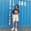 [Preorder] เสื้อยืดแนวสตรีท MARFA JOURNAL มีสีขาว/ดำ/แดงอิฐ thumbnail 15