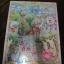 จิ๊กซอว์ 30 ชิ้น nursery times thumbnail 4