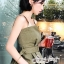 ชุดเซทแฟชั่น ลุคสาวสวยดูมีระดับ ด้วยงานเซ็ทสวยหรู ดีเทลเสื้อทรงสายเดี่ยวเก๋ๆ thumbnail 8