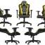 Nubwo Gaming Seat Chair 001 Vanguard thumbnail 2