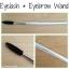 **พร้อมส่ง+ลด 50%**ELF Eyelash & Brow Wand ELF 1802 แปรงปัดมาสคาร่าหรือปัดขนคิ้ว thumbnail 2