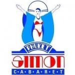 ภูเก็ตไซม่อนคาบาเร่ต์โชว์ Phuket Simon Cabaret Show บัตรราคาพิเศษ