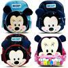 Kids Backpacks , Kindergarten Backpacks กระเป๋าเป้เด็ก กระเป๋าเด็กลายการ์ตูน กระเป๋าเป้เด็ก กระเป๋าสำหรับเด็กอนุบาล น่ารักๆ Minnie Mouse Mickey Mouse