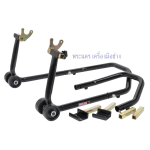 Motorcycle Front/Rear Combination Stand