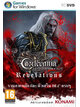 Castlevania Lords of Shadow 2 Revelations [2 Disc]
