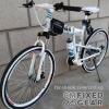 รถจักรยานพับได้ฮัมเมอร์เอ็กซ์ HUMMER X Folding Bike 21-Speed (สีขาว)
