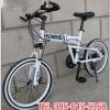 รถจักรยานพับได้ฮัมเมอร์เอ็กซ์ HUMMER X Folding Bike 21-Speed คันเล็ก ล้อ20นิ้ว (สีขาว)