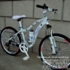"""รถจักรยานเสือภูเขาบีเอ็มดับบลิว เฟรมรูปตัวเอส BMW Mountain Bike S-shape 24"""" 21-Speed (สีขาว)"""