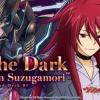 Cardfight!! Vanguard G Legend Deck Vol.1 - The Dark [Ren Suzugamori]