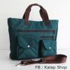 [พร้อมส่ง] กระเป๋าสะพายข้างถอดสายได้รุ่น Dark Teal