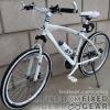 รถจักรยานเสือภูเขาบีเอ็มดับบลิว เฟรมโค้ง BMW Mountain Bike G-T770 21-Speed (สีขาว)