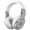 Beats Pro (White)(Monster Version)