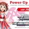 Weiss Schwarz Power Up Set - Idol M@ster ver.RED