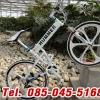 รถจักรยานพับได้ฮัมเมอร์เอ็กซ์ล้อแม็กซ์ HUMMER X Folding Bike 24-Speed (สีขาว)