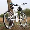 รถจักรยานพับได้ฮัมเมอร์เอช HUMMER H Folding Bike 21-Speed (สีขาว)