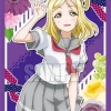 Bushiroad Sleeve Collection HG Vol.1086 - Love Live! Sunshine!! [Mari Ohara]