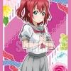 Bushiroad Sleeve Collection HG Vol.1087 - Love Live! Sunshine!! [Ruby Kurosawa]