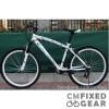รถจักรยานเสือภูเขาบีเอ็มดับบลิว BMW Mountain Bike G-850X MTB 21-Speed (สีขาว)