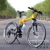รถจักรยานพับได้ฮัมเมอร์เอช HUMMER H Folding Bike 21-Speed (สีเหลือง)