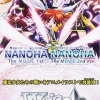 Weiss Schwarz Booster Box - Magical Girl Lyrical Nanoha The MOVIE 1st & 2nd A's
