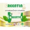 Greentina Plus 15เม็ด กรีนติน่า พลัส สูตรใหม่ ลดน้ำหนักไวขึ้นถึง 2 เท่า ด้วยสมุนไพรธรรมชาติ ช่วยลดไขมันสะสม
