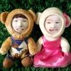 คู่รักน้องหมีชุดเที่ยว