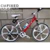 รถจักรยานเสือภูเขาบีเอ็มดับบลิวล้อแม็กซ์ BMW Mountain Bike *Limited Edition* 21-Speed (สีแดง)