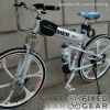 รถจักรยานพับได้ฮัมเมอร์เอ็กซ์ล้อแม็กซ์ HUMMER X Folding Bike 21-Speed (สีขาว)