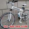 รถจักรยานพับได้ฮัมเมอร์เอ็กซ์ HUMMER X Folding Bike 21-Speed เฟรมอัลลอย (สีขาว)