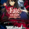 Weiss Schwarz Booster Box - Fate/stay night [Unlimited Blade Works]