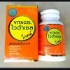 VitacelGold ไวต้าเซลโกลด์ สำหรับล้างพิษตับช่วยในการขับสารพิษในร่างกาย ขจัดไขมัน ทำให้ผิวพรรณดีหน้าสดใส สุขภาพแข็งแรงจากภายใน